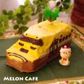 ドクターイエローのパウンドケーキ☆子どもが喜ぶ!簡単クリスマスケーキ by めろんぱんママさん