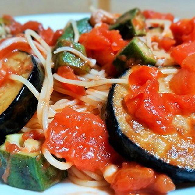 茄子とオクラのトマトスパゲティ