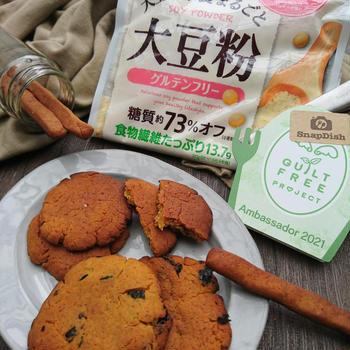 朝食に〜海苔チップみそバター和クッキー(作りおき)〜ギルトフリープロジェクトアンバサダー2021