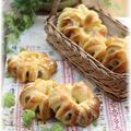 【レシピ】ツナマスタードのリングパン。と 金曜日の縁。
