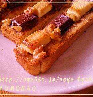 美味しすぎる♪焼きチョコトースト シナモン風味
