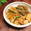 安い牛肉で美味しい肉豆腐 牛肉の効能効果