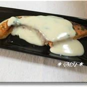 サーモンソテーのゴマ風味マヨソース