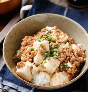 豆腐とひき肉の中華あんかけ丼【#簡単 #時短 #節約 #ヘルシー #包丁不要 #ランチ #献立 #主食】