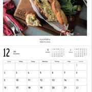 2018年カレンダー&ポストカード付き!レシピブログマガジン冬号、Amazon予約開始のお知らせ