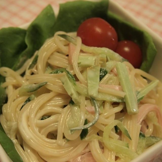 バジロンわさびを使ってイタリアンパスタサラダ