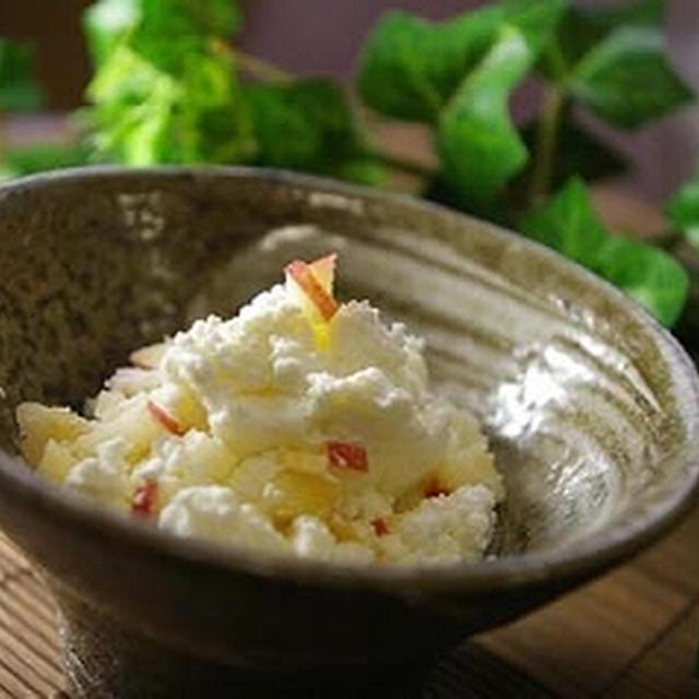 林檎とカッテージチーズのサラダ