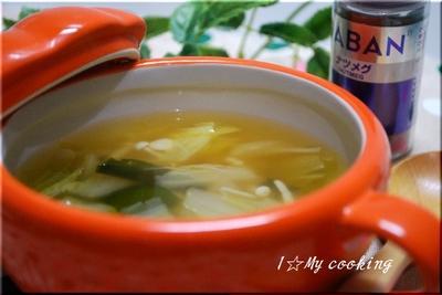 白菜コンソメスープ