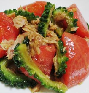 トマトとツナ&ゴーヤのサラダ<ピリ辛ポン酢風味>