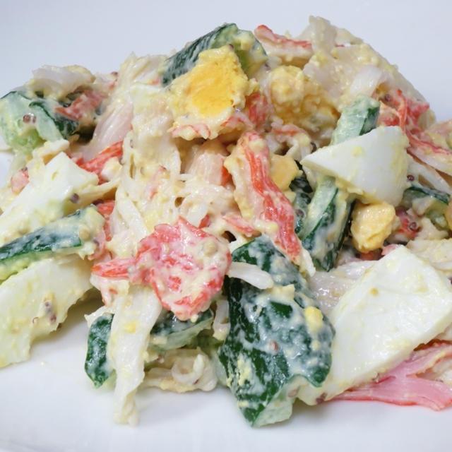 No.038 高野豆腐粉入りデリ風サラダ