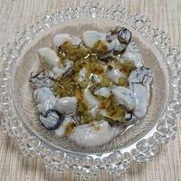霜降り牡蠣のレモンジンジャー風味