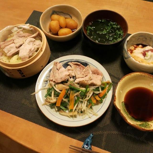豚肉と野菜の蒸篭蒸しの晩ご飯 と 9月のキッチンガーデン♪