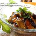ポン酢のジュレで♪キラキラ茄子のピリ辛胡麻和え by たっきーママ(奥田和美)さん