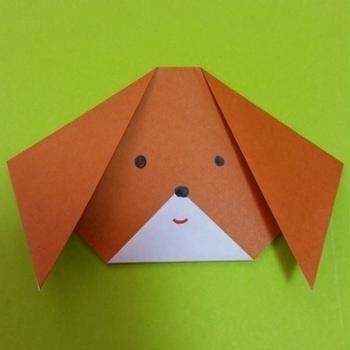 犬(折り紙)