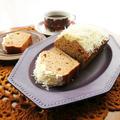 バナナの優しい甘さのキャロットケーキ by ルシッカさん