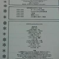 izumimirunさんレシピブログキッチンイベント。