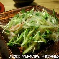 水菜・きゅうり・カニカマ・春雨オイスターぽん酢サラダ 和えただけ(^^ゞ