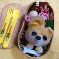 柴犬赤ちゃんおにぎり弁当【キャラ弁】 by とまとママさん