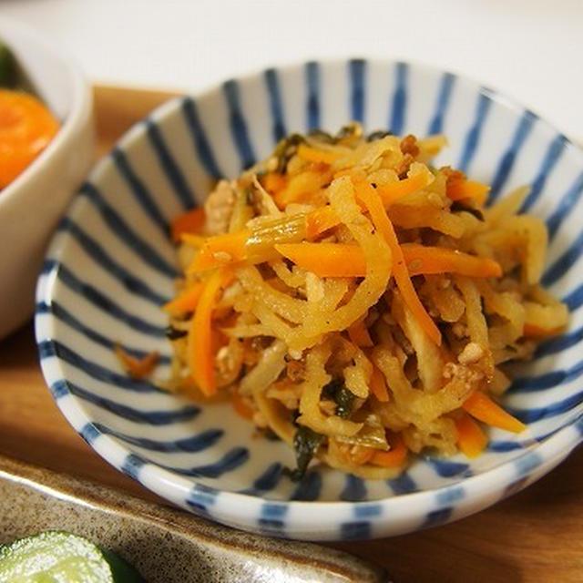 【レシピ】切り干し大根の酢炒め