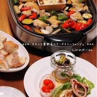 チキンと夏野菜のチーズカレーフォンデュ  お助けホットプレート料理