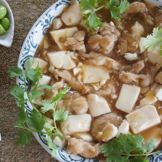 おかわり全開 豚バラマーボー豆腐