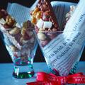 マシュマロと胡桃のチョコレートバー