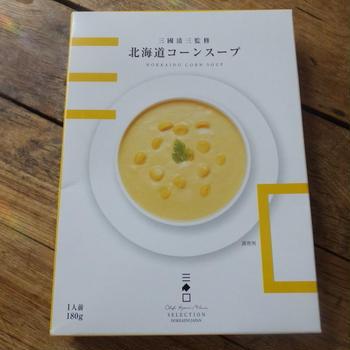 三國清三監修~北海道コーンスープを飲んだよ^^