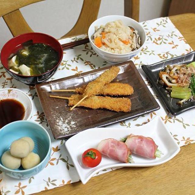 れんこんの炊き込みごはんと水菜の柚子ベーコン巻きと里芋の含め煮でうちごはん(レシピ付)
