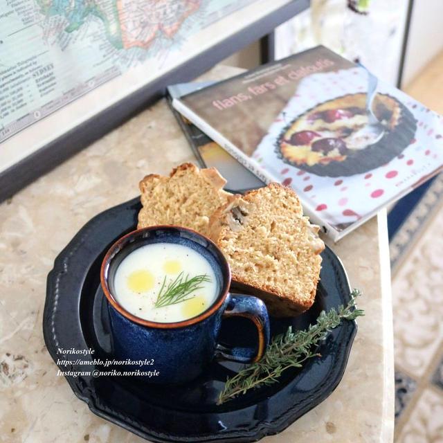 朝ご飯にシンプルな<長ねぎのミルクスープ>