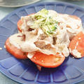 自家栽培トマトときゅうりの豚冷しゃぶごまだれがけ by アップルミントさん