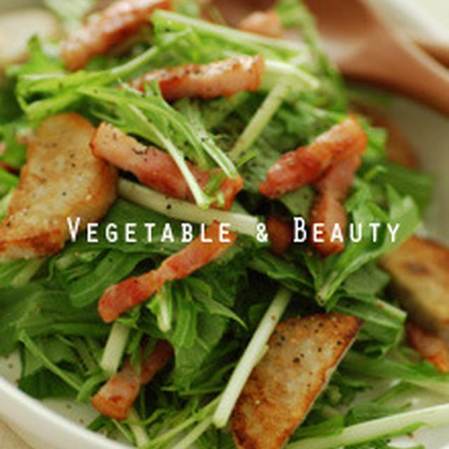 【肌】 水菜・ベーコン・フライド里芋のサラダ