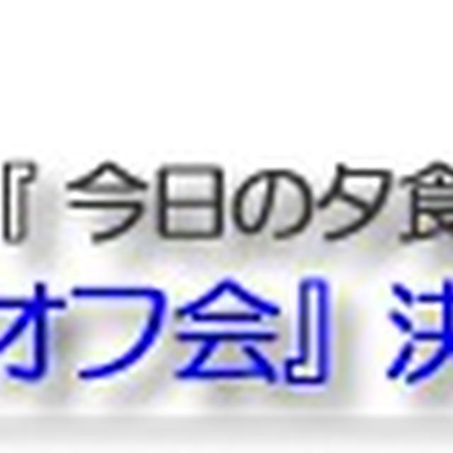 ピリうまっ豚「なま」生姜焼き丼