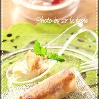 シナモン香るアップルチーズ春巻き