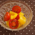 黄パプリカとプチトマトのマリネ