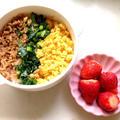 幼児食22dお昼ご飯