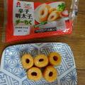 辛子明太子チーちく(紀文食品)