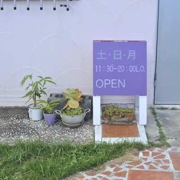 POI POPUP SHOP IN OKINAWA 〜11/27(月)
