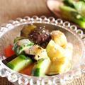 食べごたえ充分<揚げ茄子と夏野菜のサラダ>スパイス大使