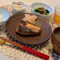 小松菜とミックスナッツの梅味噌しょうゆ和え✨
