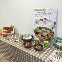 2016年注目レシピ !グレインズサラダ