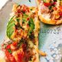 挽肉とアボカドの油揚げピザ