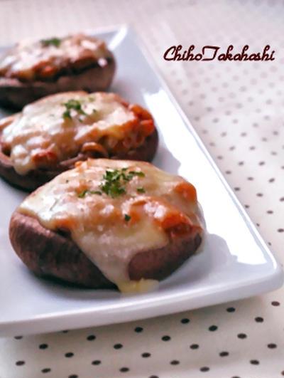 椎茸の納豆なめたけチーズ焼