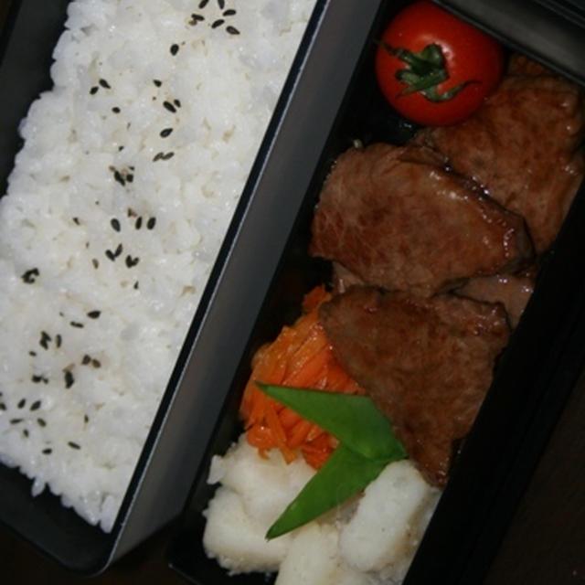 11月2日  宮崎牛 焼肉弁当