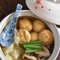 寒い日にピッタリ!スープが浸み込んだ♪ふわとろ♡たこ焼き鍋