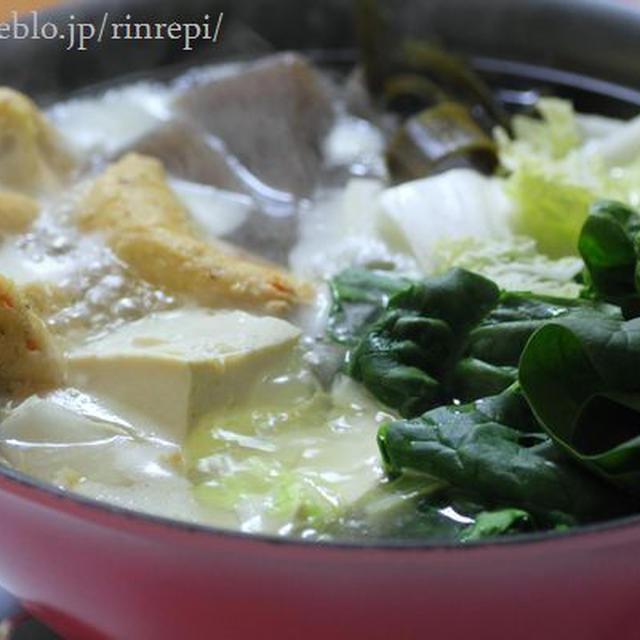すきみたらで湯豆腐鍋
