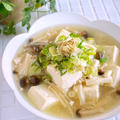 寒い夜は♩豆腐のきのこあんかけ