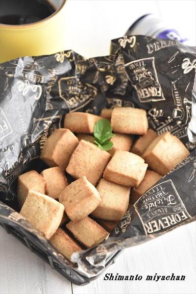 ホットケーキミックスで♪ほのあま塩バニラクッキー