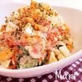【デリ風✨食べてみたい♪】ポテサラ by Mariさん