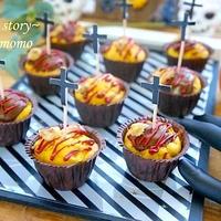 簡単!シュールなハロウィン★HMでカボチャと栗の焼きチョコカップケーキ