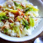♡超簡単のっけごはん♡豚肉と白菜の塩あんかけ丼♡【#時短#節約#連載】
